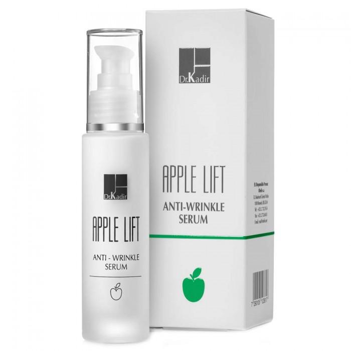Dr. Kadir Apple Lift Serum Омолаживающая сыворотка
