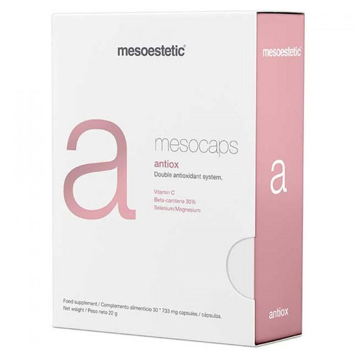 Mesoestetic - Mesocaps - Antiox / Капсулы Антиокс - Двойная антиоксидантная система