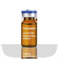 Mesoestetic - c.prof 222 - Body Firming Solution / Укрепляющий коктейль для тела